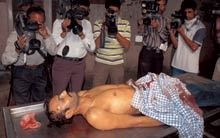 Sohrabuddin With Reporters Clicking