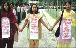 Human chain at Dinajpur Government College